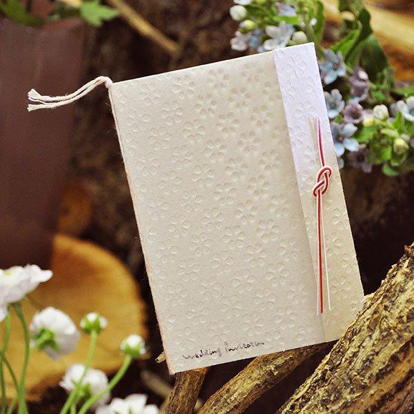 画像4: 小梅【こうめ】結婚式招待状(印刷込み)