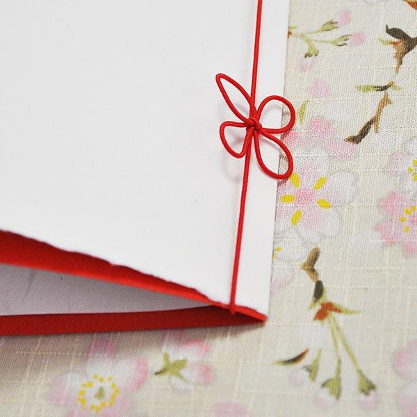 画像2: 感謝【かんしゃ】結婚式招待状(印刷込み)