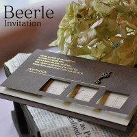 ビアール 結婚式招待状(印刷込み)