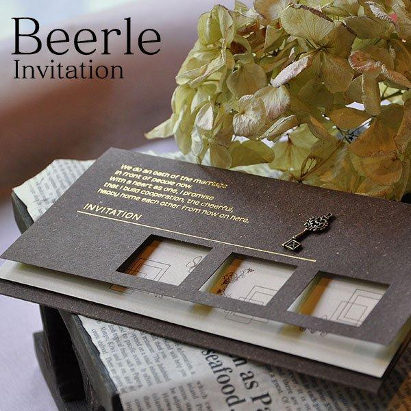 画像1: ビアール 結婚式招待状(印刷込み)