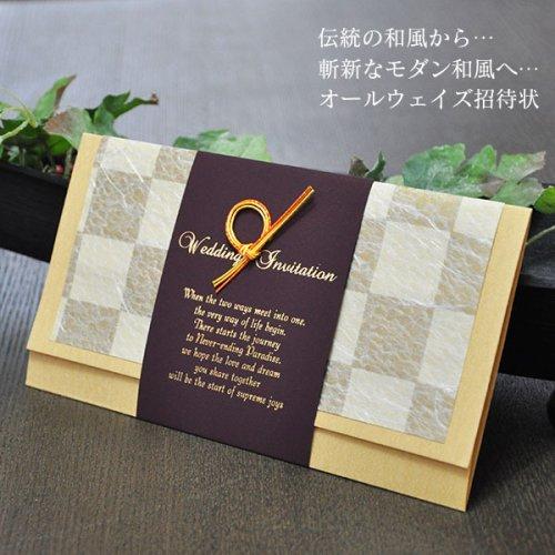 その他画像 ・ オプション1: オールウェイズ 結婚式招待状(印刷込み)