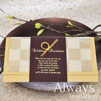 オールウェイズ 結婚式招待状(印刷込み)