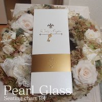 パールグラス 結婚式席次表B4(片面印刷込み)