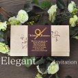 画像1: エレガント 結婚式招待状(印刷込み) (1)