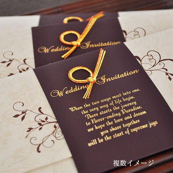 画像5: エレガント 結婚式招待状(印刷込み)