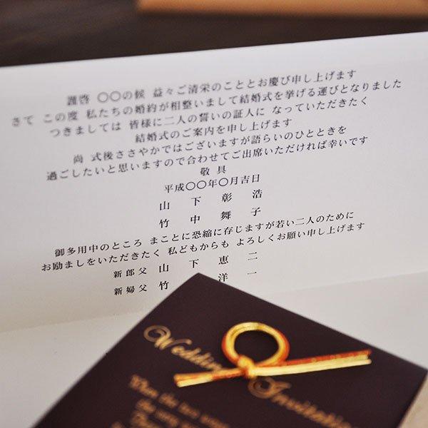画像3: エレガント 結婚式招待状(印刷込み)