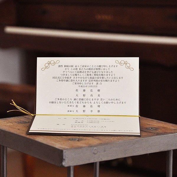 画像3: クラシック 結婚式招待状(印刷込み)