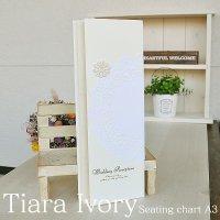 ティアラ・アイボリー 結婚式席次表A3(片面印刷込み)