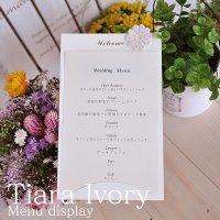 ティアラ・アイボリー メニュー表(印刷込み)