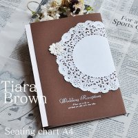 ティアラ・ブラウン 結婚式席次表A4(片面印刷込み)