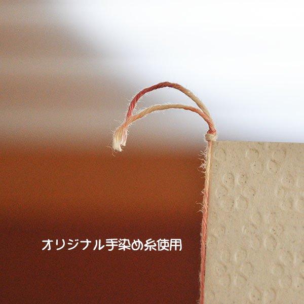 画像2: 小梅【こうめ】結婚式招待状(印刷込み)