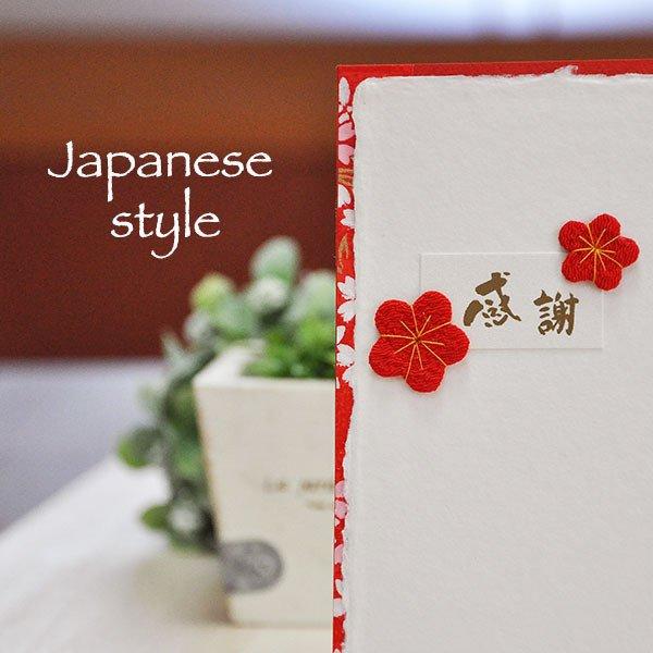画像3: 感謝【かんしゃ】結婚式招待状(印刷込み)