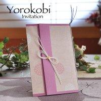 慶【よろこび】結婚式招待状(印刷込み)