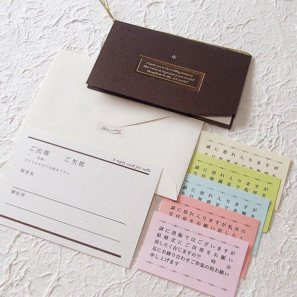 画像4: クラシック 結婚式招待状(印刷込み)