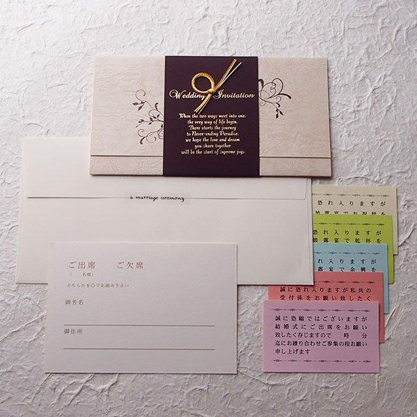 画像4: エレガント 結婚式招待状(印刷込み)