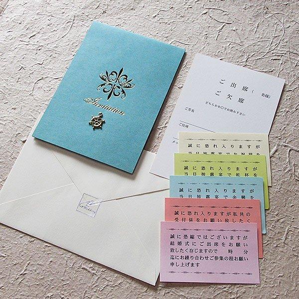 画像4: ターコイズ 結婚式招待状(印刷込み)