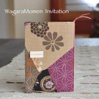 和柄木綿【わがらもめん】結婚式招待状(印刷込み)