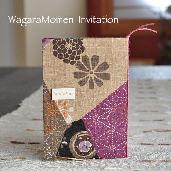 画像1: 和柄木綿【わがらもめん】結婚式招待状(印刷込み)