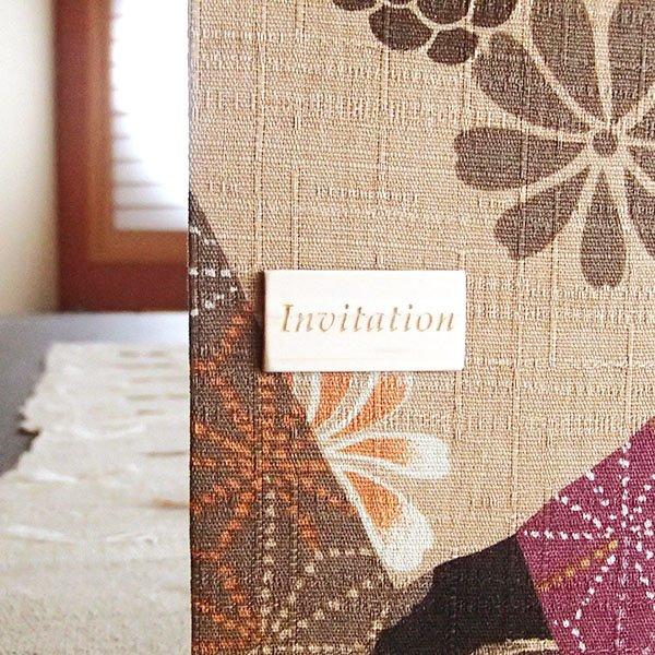 画像2: 和柄木綿【わがらもめん】結婚式招待状(印刷込み)