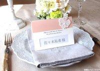 フィオーレ 結婚式席札L(メニュー、サンキューカード)(両面印刷込み)