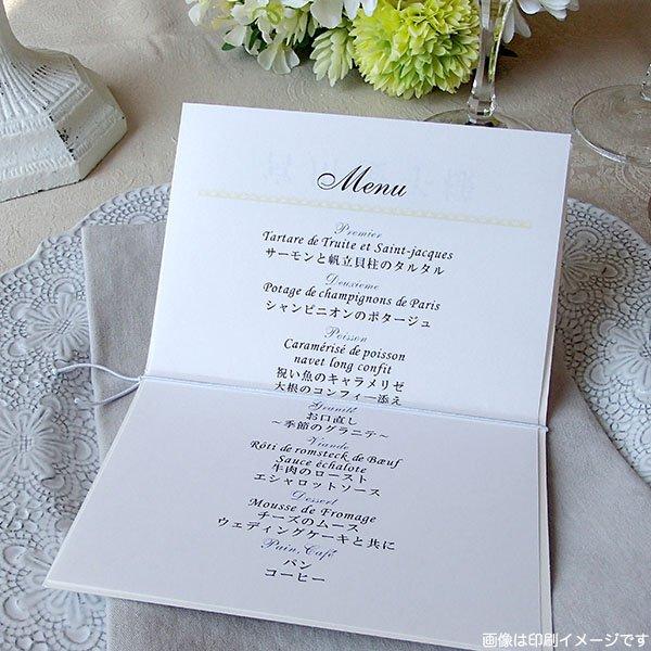 画像3: フィオーレ 結婚式席札L(メニュー、サンキューカード)(両面印刷込み)