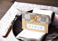オールウェイズ 結婚式席札L(メニュー、サンキューカード)(両面印刷込み)