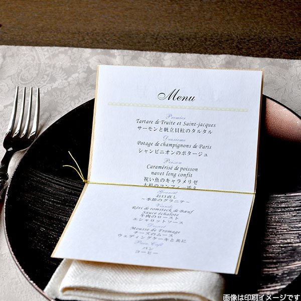 画像3: オールウェイズ 結婚式席札L(メニュー、サンキューカード)(両面印刷込み)