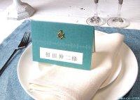 ターコイズ 結婚式席札L(メニュー、サンキューカード)(両面印刷込み)