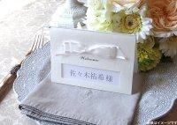 グランディア 結婚式席札L(メニュー、サンキューカード)(両面印刷込み)
