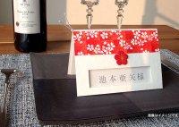 感謝【かんしゃ】結婚式席札L(メニュー、サンキューカード)(両面印刷込み)