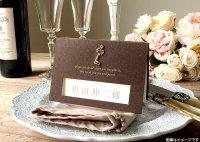 ビアール 結婚式席札L(メニュー、サンキューカード)(両面印刷込み)
