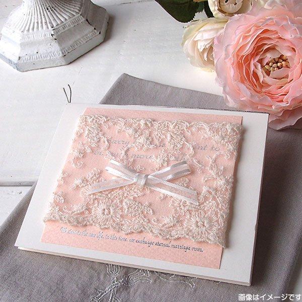 画像3: ピュール 結婚式招待状(印刷込み)