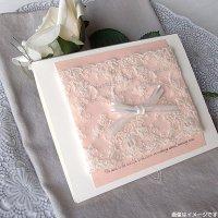 ピュール 結婚式招待状(印刷込み)