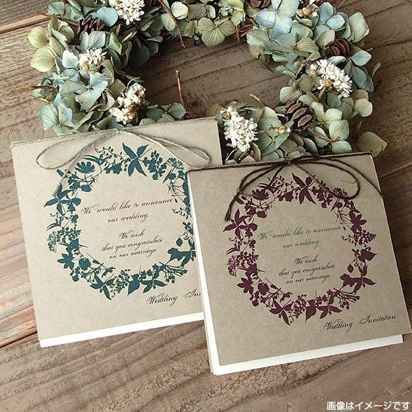 画像1: コンコード 結婚式招待状(印刷込み)