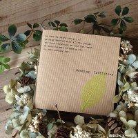 フィノ 結婚式招待状(印刷込み)