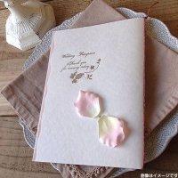 アンジュ・ピンク 結婚式席次表A4(片面印刷込み)