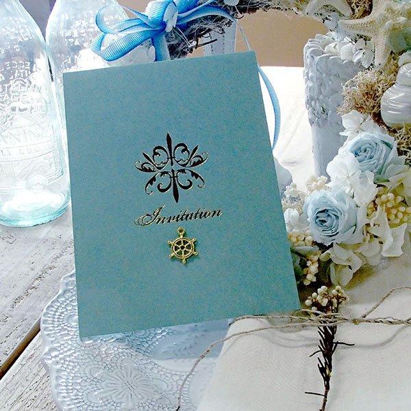 画像1: ターコイズ 結婚式招待状(印刷込み)