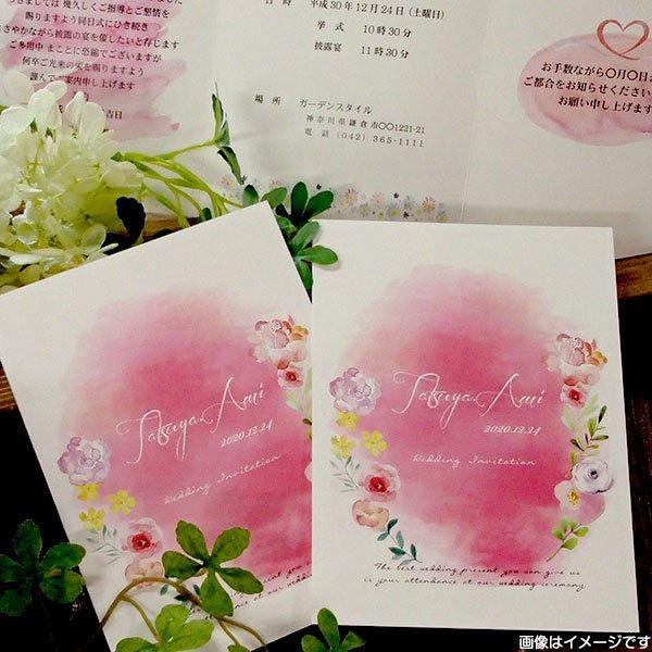 画像3: ジョリィ・プティピンク 結婚式招待状(両面印刷込み)