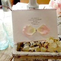 アンジュ・ピンク 結婚式招待状(印刷込み)