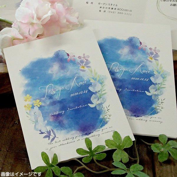 画像3: ジョリィ・スカイブルー 結婚式招待状(両面印刷込み)