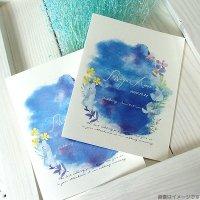 ジョリィ・スカイブルー 結婚式招待状(両面印刷込み)