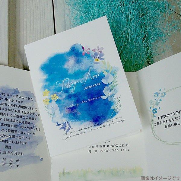 画像2: ジョリィ・スカイブルー 結婚式招待状(両面印刷込み)