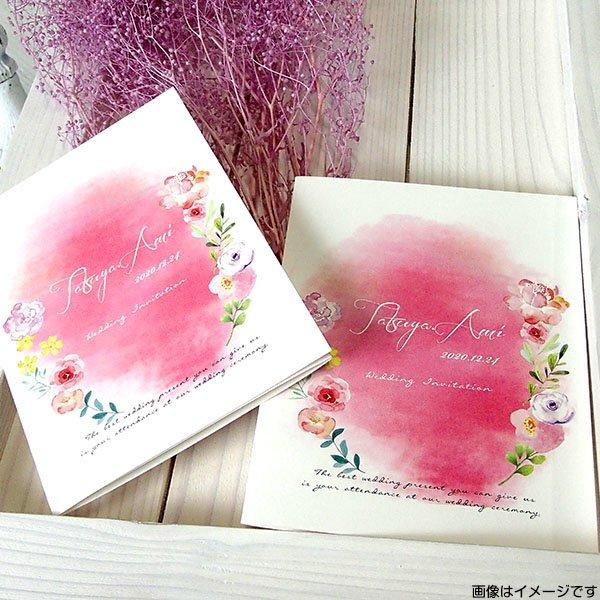 画像1: ジョリィ・プティピンク 結婚式招待状(両面印刷込み)