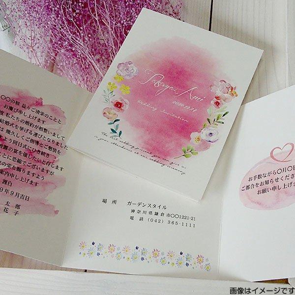 画像4: ジョリィ・プティピンク 結婚式招待状(両面印刷込み)