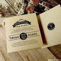 ラ・メール 結婚式招待状(印刷込み)