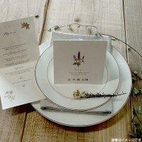 サラ 結婚式席札L(メニュー、サンキューカード)(両面印刷込み)