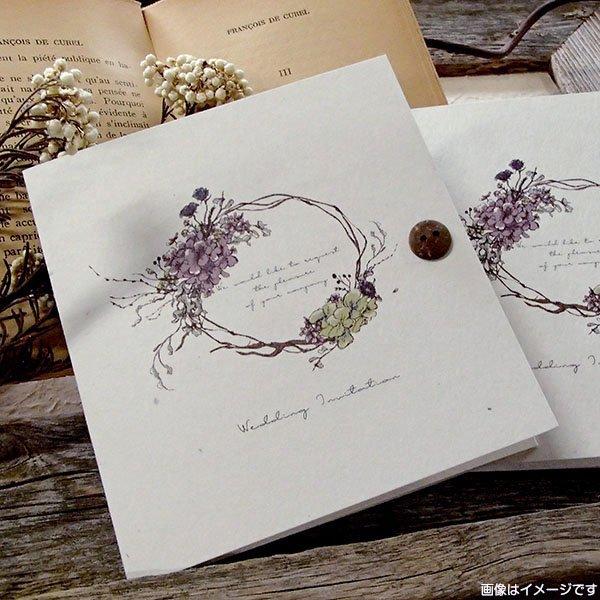 画像4: リエット 結婚式招待状(印刷込み)