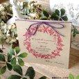 画像2: コンコード 結婚式招待状(印刷込み) (2)