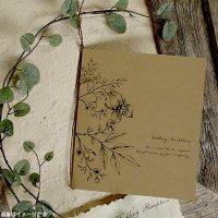 アリア 結婚式招待状(印刷込み)