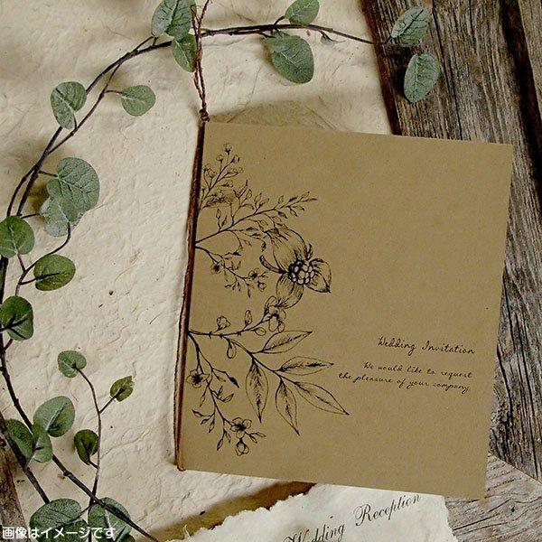 画像1: アリア 結婚式招待状(印刷込み)